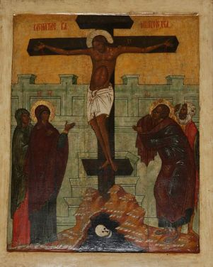 Crucifixion wikimedia